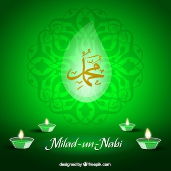 Ornamental milad un nabi backrgound