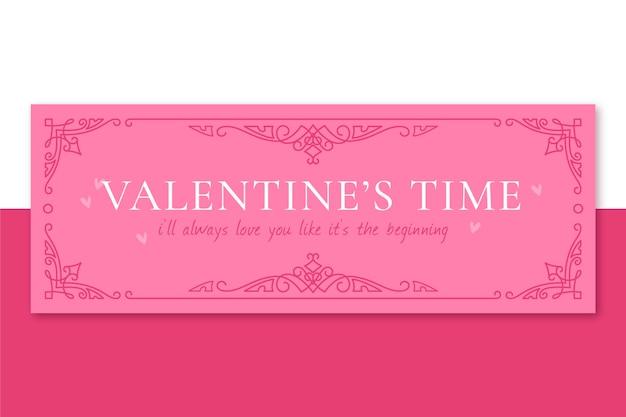 Copertina facebook ornamentale monocolore di san valentino
