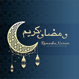 Ornamental ramadan kareem background