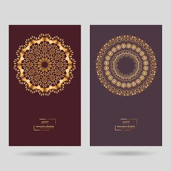 マンダラと装飾的な2枚のカード。