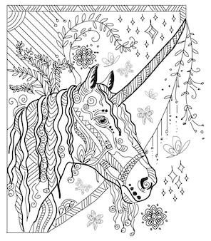 観賞用ユニコーン大人のアンチストレスぬりえの本のページ。ベクトルイラスト。