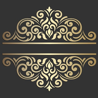 Ornate frame divider for wedding invitations. vintage frame, decorative ornament, flourish and scroll element.