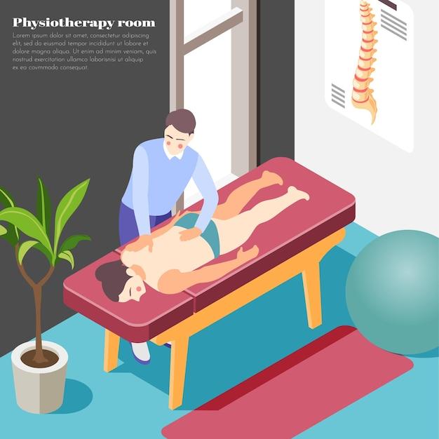 整形外科クリニックマッサージと理学療法の等角図