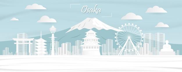 Осака город ориентир панорамный вид