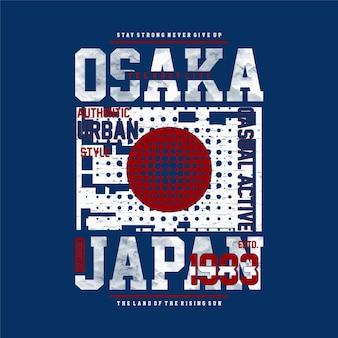 大阪日本東アジア抽象旗グラフィックタイポグラフィベクトルイラストプリントtシャツ