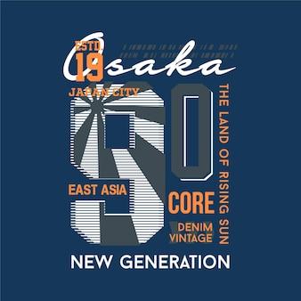오사카 일본 동아시아 그래픽 타이포그래피 디자인 티셔츠 일러스트