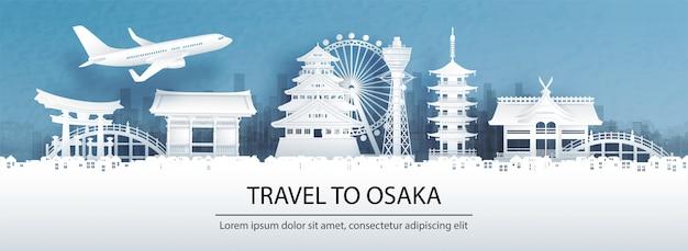 Осака, япония известная достопримечательность для туристической рекламы