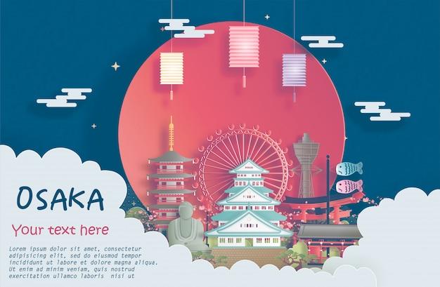 Осака, япония ориентир для туристического баннера и рекламы