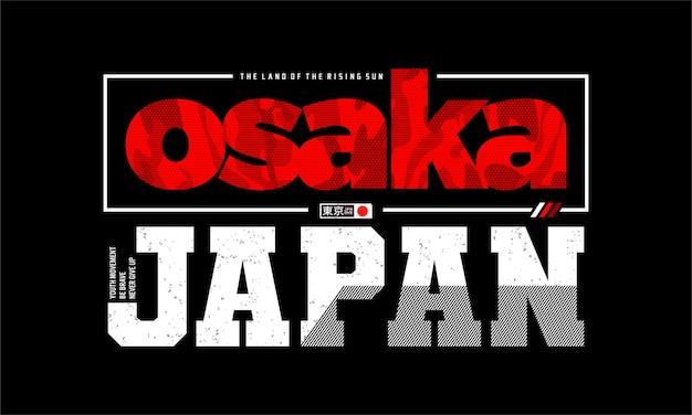 오사카 일본 타이포그래피 티셔츠 디자인 프리미엄 벡터