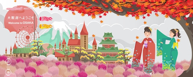 Осака ориентир. японский пейзаж. добро пожаловать в осаку.
