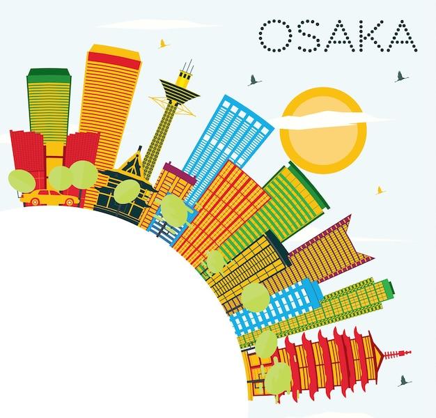 컬러 건물, 푸른 하늘 및 복사 공간이 있는 오사카 스카이라인. 현대 건축과 비즈니스 여행 및 관광 개념입니다. 벡터 일러스트 레이 션.