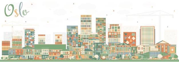 색상 건물 오슬로 노르웨이 스카이 라인.