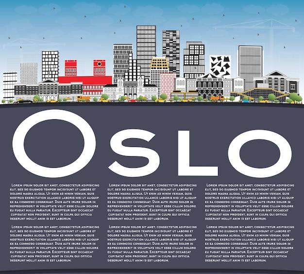 회색 건물, 푸른 하늘 및 복사 공간이 있는 오슬로 노르웨이 스카이라인. 벡터 일러스트 레이 션. 현대 건축과 비즈니스 여행 및 관광 그림입니다.