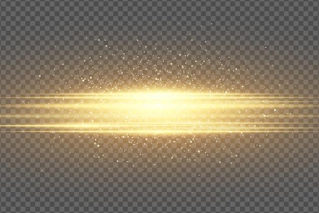 透明な背景に抽象的なスタイリッシュな光の効果。ゴールデンフラッシュ。明るい飛行ダスト。混oticとした輝くネオンゴールドストライプ。きらめく粒子が飛んでいます。