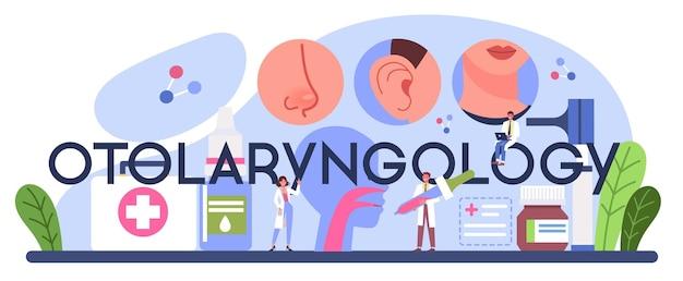 耳鼻咽喉科の活版印刷ヘッダー
