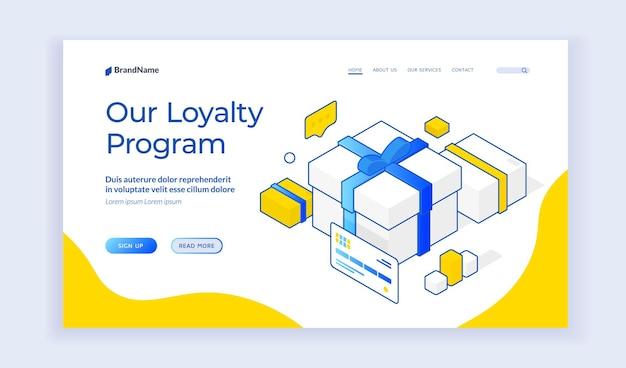 Веб-сайт нашей программы лояльности