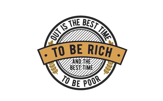 アウトは金持ちになるのに最適な時期であり、貧しいのに最適な時期です