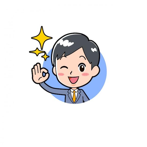 Out line businessman_icon-ok