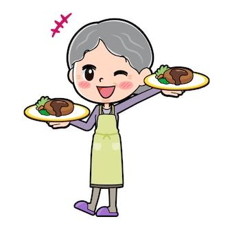 Out line purple wear grandma cook waitress