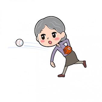 Out line purple wear grandma throw ball