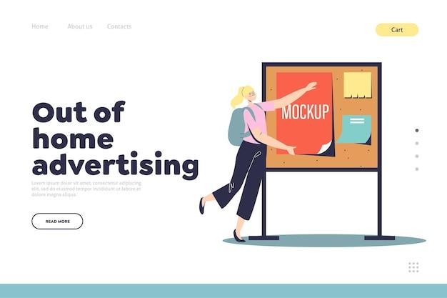 屋外のマーケティングキャンペーンとプロモーションのために看板にバナーをインストールする広告インストールワーカーとのランディングページの家庭外広告の概念。漫画フラットベクトルイラスト