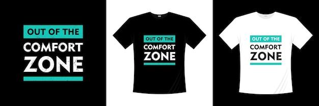 コンフォートゾーン外のタイポグラフィtシャツのデザイン
