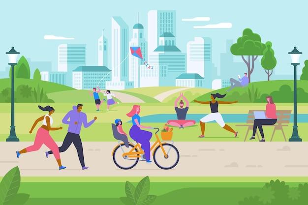 野外活動フラットベクトルイラスト。都市公園の漫画のキャラクターで幸せな男性、女性、子供たち。凧で遊ぶ子供たち、人々はフィットネスやヨガをします。ジョギング、サイクリング、インターネットサーフィン