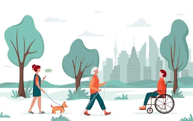 Активный отдых на свежем воздухе. люди гуляют в городском парке. девушка с собакой, пожилая женщина с палками для скандинавской ходьбы, женщина в инвалидной коляске. концепция городского отдыха, концепция разнообразия