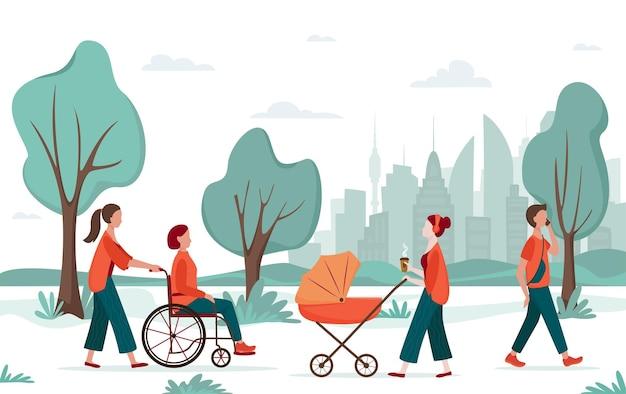 야외 활동. 도시 공원에서 걷는 사람들. 유모차를 탄 엄마, 휠체어를 탄 여성, 동반자, 청년. 도시 휴양 개념, 다양성 개념ñž