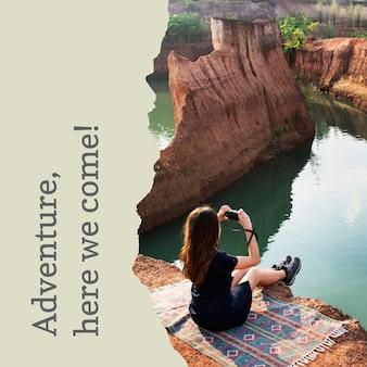 소셜 미디어 광고를 위한 야외 모험 템플릿