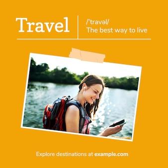 소셜 미디어 게시물을 위한 야외 모험 템플릿