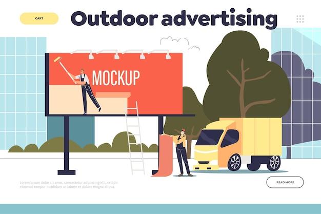 Целевая страница наружной рекламы с рабочими устанавливает новый макет плаката для рекламы на билборде. профессиональная команда маркетинговой рекламы установка продвижения. плоские векторные иллюстрации шаржа