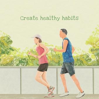 引用付きの屋外ジョギング編集可能なテンプレート、健康的な習慣を作成します