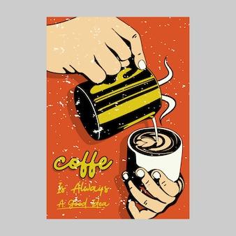 Открытый дизайн плаката кофе - это всегда хорошая идея винтажная иллюстрация