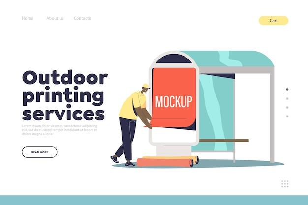 男性の広告代理店の労働者とのランディングページの屋外印刷サービスのコンセプトは、バス停にポスターを貼った。都市広告とストリートマーケティング。漫画フラットベクトルイラスト