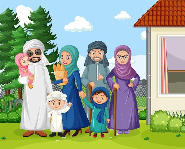 아랍 가족 구성원과 야외 장면