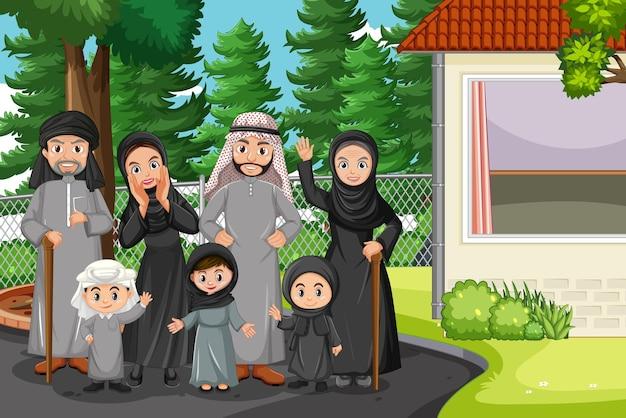 아랍 가족과 야외 장면