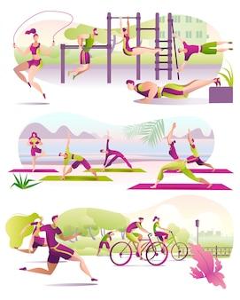 アウトドアスポーツ、ランニング、サイクリング、ヨガ、フィットネスのイラストセットに従事している陽気な人々のための夏の身体活動。スポーツ演習、健康的なライフスタイルのアウトドア。