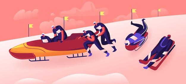 야외 육상 스포츠 활동 개념. 만화 평면 그림