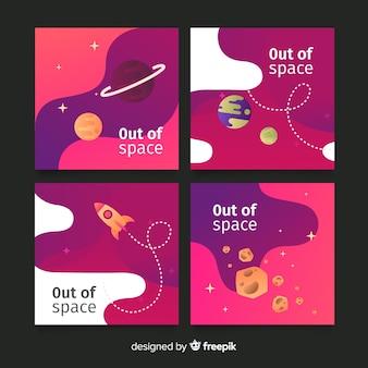 우주 표지 수집