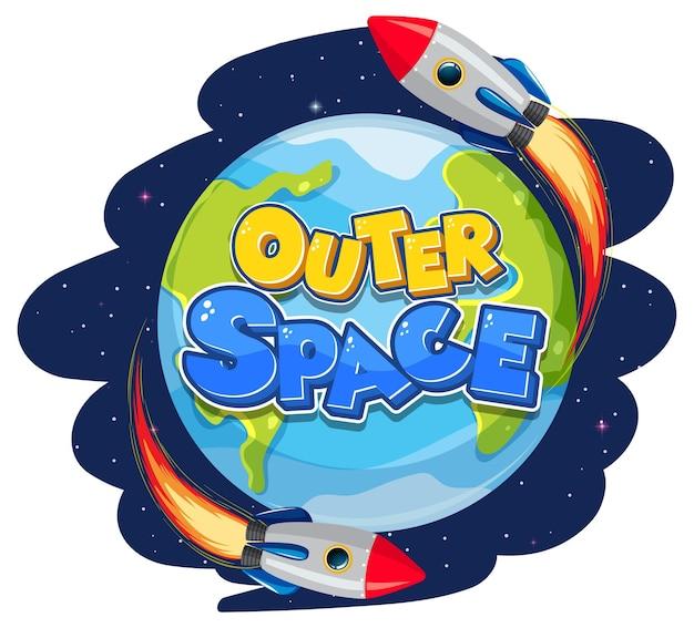 Logo dello spazio esterno con astronave
