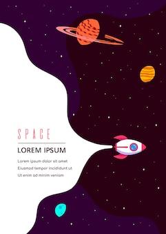 우주, 과학, 천문학 및 천체 물리학 포스터