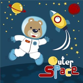 かわいい宇宙飛行士と宇宙の宇宙