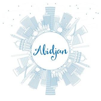 青い建物とコピースペースでアビジャンのスカイラインの概要を説明します。ベクトルイラスト。近代建築とビジネス旅行と観光の概念。プレゼンテーションバナープラカードとwebサイトの画像。