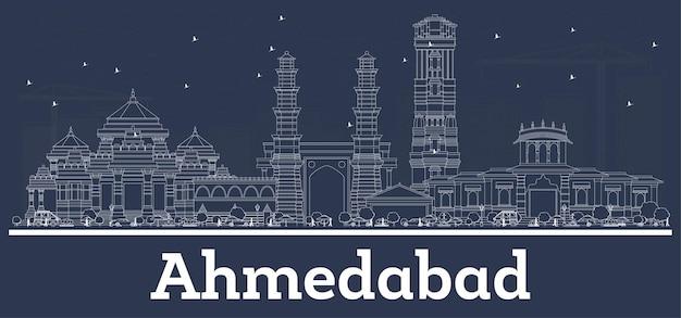 白い建物でアーメダバードインドの街のスカイラインの概要を説明します。ベクトルイラスト。近代建築とビジネス旅行と観光の概念。ランドマークのあるアーメダバードの街並み。