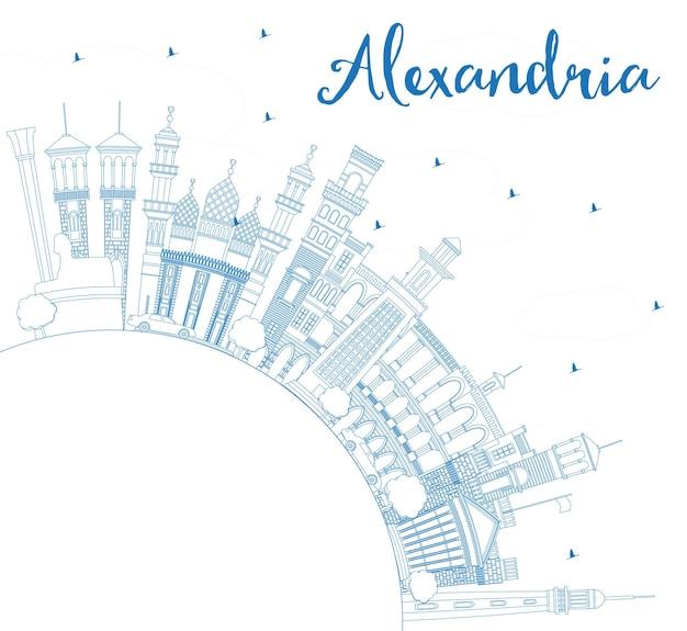 青い建物とコピースペースでアレクサンドリアエジプトの街のスカイラインの概要を説明します。ベクトルイラスト。歴史的な建築とビジネス旅行と観光の概念。ランドマークのあるアレクサンドリアの街並み。