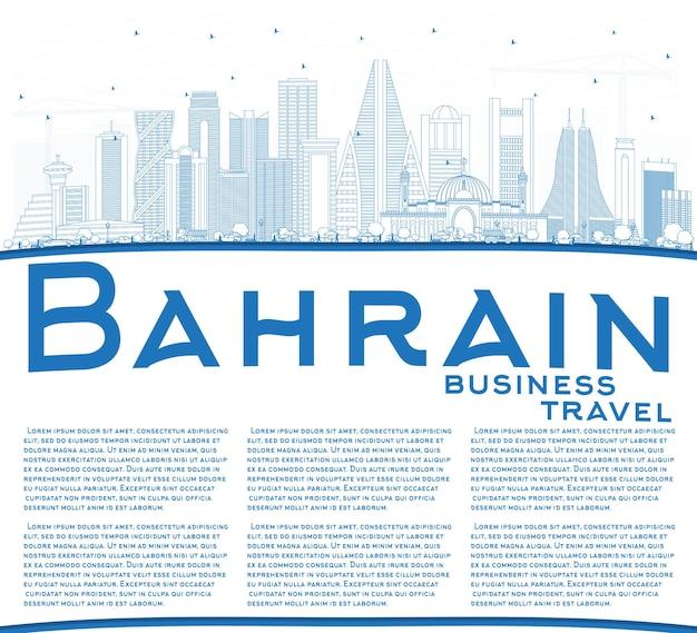 Наброски на фоне линии горизонта бахрейна с синими зданиями и копией пространства. векторные иллюстрации. деловые поездки и концепция туризма с современной архитектурой. городской пейзаж бахрейна с достопримечательностями.