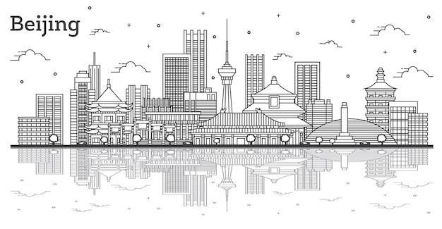 Наброски горизонта города китая пекин с современными зданиями и размышлениями, изолированными на белом. векторные иллюстрации. городской пейзаж пекина с достопримечательностями.