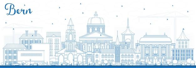 파란색 건물 개요 베른 스위스 도시 스카이 라인. 벡터 일러스트 레이 션. 역사적인 건축과 비즈니스 여행 및 관광 개념입니다. 랜드마크가 있는 베른 도시 풍경.