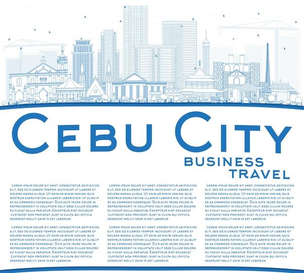 青い建物とコピースペースでセブ市フィリピンのスカイラインの概要を説明します。ベクトルイラスト。近代建築と出張と観光のイラスト。